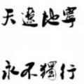 江苏盈瑞墨包装材料有限公司